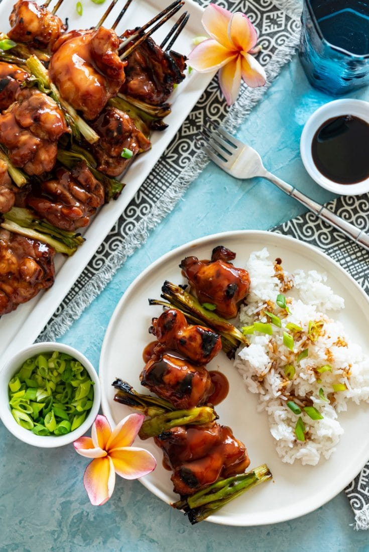 Sweet and Spicy Guava Chicken Skewers 192